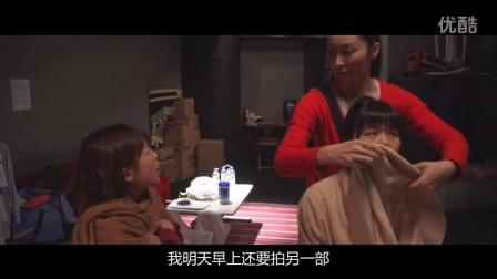 日本女优痛诉拍戏辛酸 胸部留抓痕 生不如死