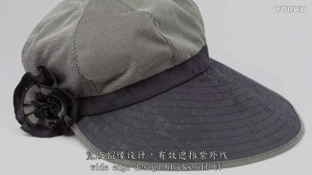 【环保再生纺织品】优雅名媛帽