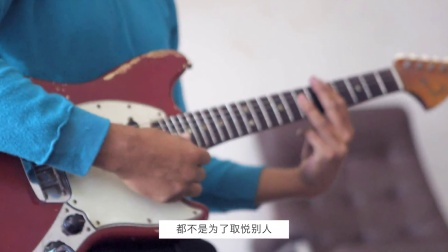 Vans - THIS IS OFF THE WALL. - 冲浪手兼音乐人 Alex Knost