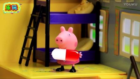小猪佩奇化妆聚会 粉红猪小妹喜欢帽子