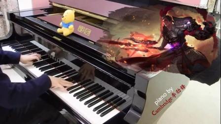 王者荣耀 钢琴版 piano_tan8.com