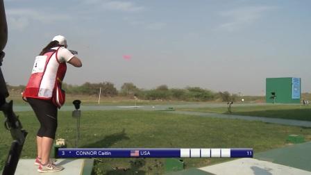 2017射击世界杯之印度新德里站-女子飞碟双向