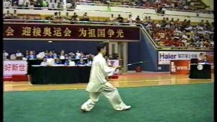 2001年第九届全运会武术套路比赛 男子太极剑 004 运动员