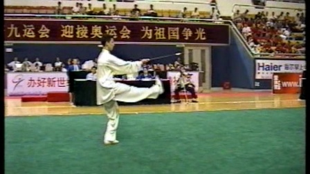 2001年第九届全运会武术套路比赛 男子太极剑 009 运动员