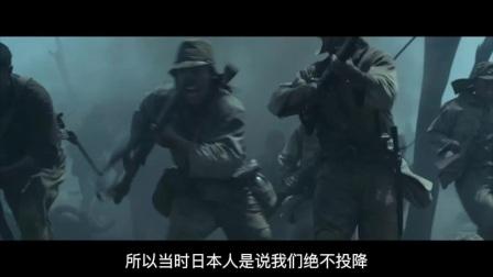 袁视角 第39期.真实的血战钢锯岭
