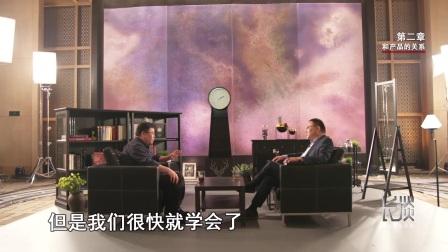 长谈:让我把话说完:长谈:罗振宇、罗永浩超长对话,让我把话说完 六小时完整版