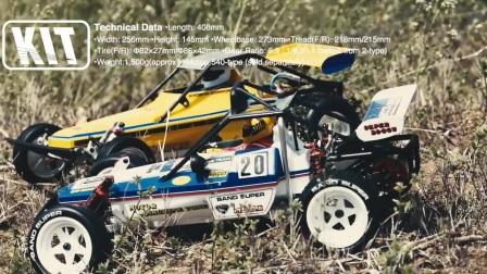 Kyosho Turbo Scorpion 复刻电动越野车