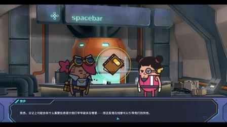 【小墓戏说】神圣土豆的太空飞船!