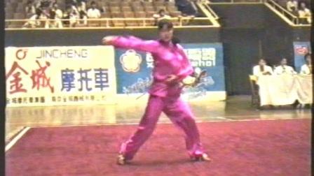 1995年全国武术套路锦标赛 女子传统项目 三类拳 007 螳螂拳 魏晓燕(山东)