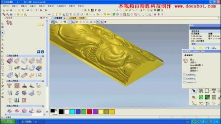 得胜科技 ARTCAM2010 4轴刀路制作教程