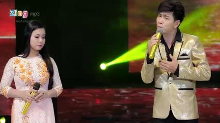 越南歌曲:愧疚不安 Ăn Năn演唱 :林宝飞Lâm Bảo Phi、杨红鸾Dương Hồng Loan