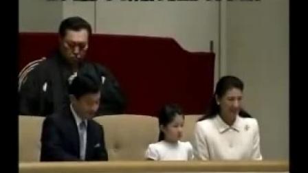 皇太子ご一家 大相撲ご観戦2007