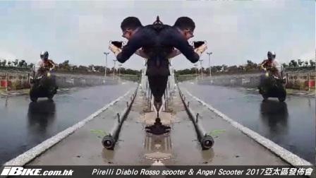 Pirelli Diablo Rosso /Angel Scooter