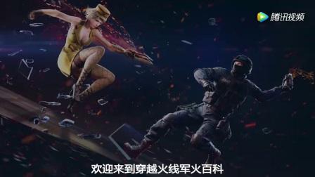 神器预约 - 穿越火线官方网站 - 腾讯游戏