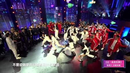 韩宇揭与杨文昊斗舞战术 称得有进攻姿态