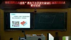 小学语文教学1070912-37
