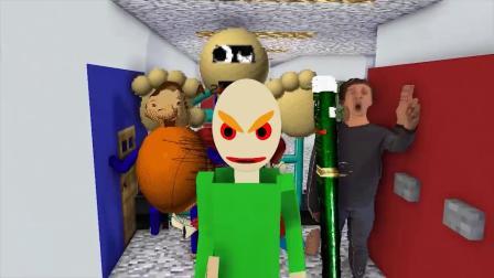 我的世界动画-巴迪+恐怖婆婆-MAXIM