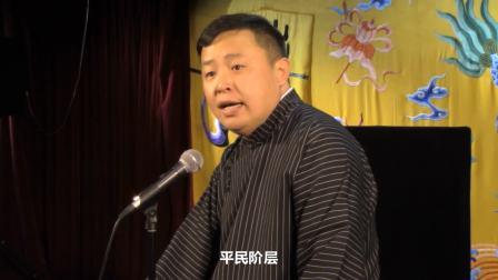 【字幕】新评书 我师和我社 从家族谈起 阎鹤祥