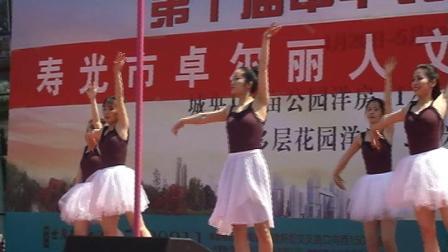 寿光菜博会大舞台 钢管舞(二)20190507老张拍摄