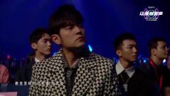 20190713【浙江卫视_年中音乐盛典】李健 Cut(fea