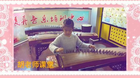 凌异音乐工作室 卢禹希同学古筝成品曲展示完整