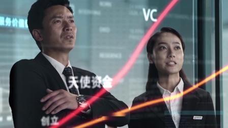 震撼互联网金融公司企业宣传片拍摄制作-上海稻草人传媒