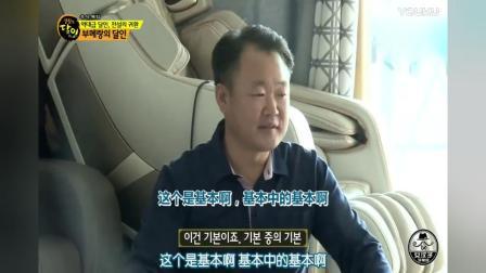 [综艺]171002 生活的达人 E593 中字
