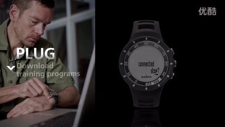 Suunto_Quest_video