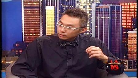 陈广扬爵士大乐团创团演出/今日洛城主持卓蕾专访