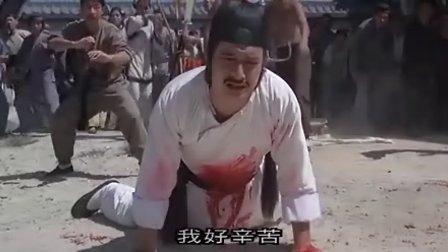 十八般武艺[国语]