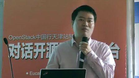 20121208-OpenStack天津-李学辉