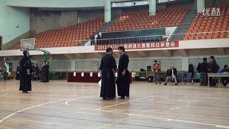2012剑道沈阳20121110135254北京剑道会