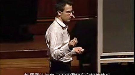 哈佛公开课:幸福课-积极心理学17
