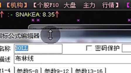 12月22号【boll指标叠加5日线逃顶——专场解读】