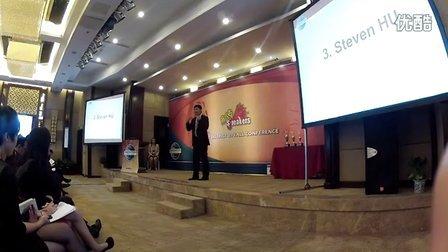 2012 Evaluation Contest Final Third Place