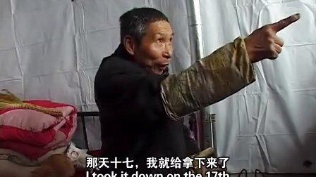 纪录片-算命 徐童导演[老太太抹口红]