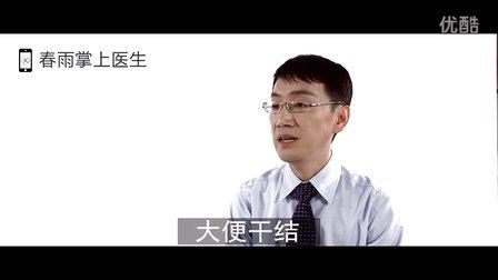 崔玉涛育儿讲堂 33 婴儿怎样的大便算正常