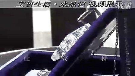 拍客 施华洛世奇水晶  天鹅海星