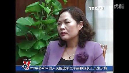 越南新闻视频2012-12-28(中文普通话)