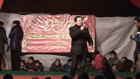 湖南岳阳公田2013元旦晚会3