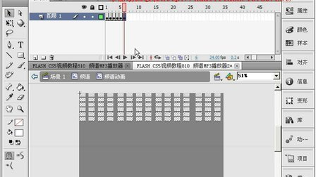 FLASH CS5视频教程812 频谱MP3播放器 频谱