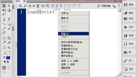FLASH CS5视频教程814 频谱MP3播放器 编写加载代码
