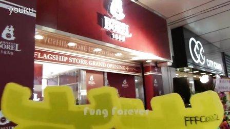 20130118 《Ernest Borel 手錶 旺角旗艦店》開幕
