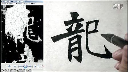 書法-張猛龍碑_001君諱猛龍,字神只。