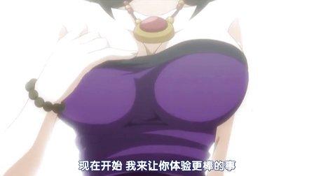 守护猫娘绯鞠 09