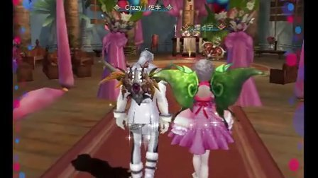 2013神魔游戏我的婚礼。给大家拜年。祝:新年快乐,万事如意