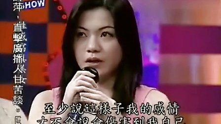 百度吴宗宪吧-jacky show-2005-10-28性感写真美女