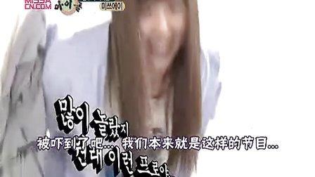 【AE】120321.一周的偶像[中字]Miss A篇(上)