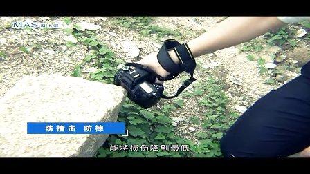 MAS 相机保护屏