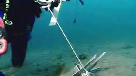 Search & Rescue Diver